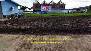 For SaleLandRangsit, Patumtani : ขายที่ดินเปล่า แปลงเหลี่ยมสวย ถมแล้ว 80 ตร.ว. ถ.รังสิต นครนายก ซ.พรรณนิภา คลองสี่ อ.คลองหลวง จ.ปทุมธานี