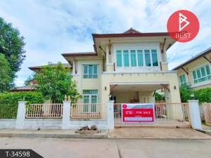 ขายบ้านสำโรง สมุทรปราการ : ขายบ้านเดี่ยวหลังมุม อนันดา สปอร์ตไลฟ์ (Ananda Sport Life) สมุทรปราการ