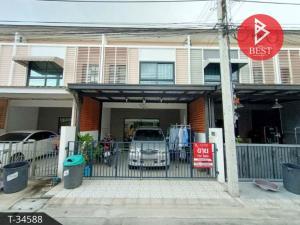 For SaleTownhouseSamrong, Samut Prakan : ขายทาวน์เฮ้าส์ พฤกษาไลท์ ล็อกซ์ สุขุมวิท-เทพารักษ์ สมุทรปราการ