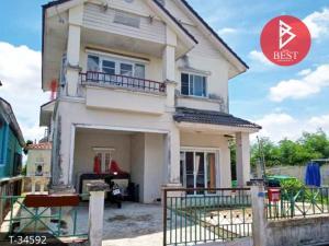 For SaleHouseBangbuathong, Sainoi : ขายบ้านเดี่ยว หมู่บ้านทิพย์พิมาน ไทรน้อย นนทบุรี