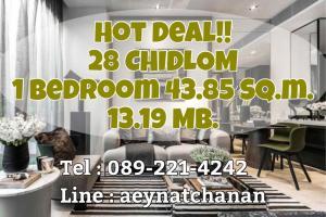For SaleCondoWitthayu,Ploenchit  ,Langsuan : Hot Deal!!🔥28 Chidlom🔥1 ห้องนอน 43.85 ตร.ม. ชั้นสูง สุดยอดทำเลใจกลางถนนชิดลม!!!🔥 Lay out สวย ทำเลเลิศ ลดกระหน่ำเหลือเพียง 13.19 ล้านบาท ราคาไม่เคยมีมาก่อน คุ้มกว่านี้ไม่มีอีกแล้ว💥💥ติดต่อ : 089-221-4242💥💥