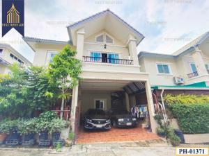 For SaleHouseLadprao 48, Chokchai 4, Ladprao 71 : บ้านเดี่ยว อิ่มอัมพร 2 บางเชือกหนัง ราชพฤกษ์