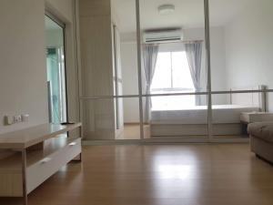 For SaleCondoPinklao, Charansanitwong : คอนโดปล่อยขายถูก Unio Charan 3 ห้อง built-in ราคาถูก