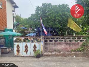 For SaleHouseOnnut, Udomsuk : ขายบ้านเดี่ยวพร้อมที่ดิน หมู่บ้านแสนสุข อุดมสุข 26 กรุงเทพมหานคร