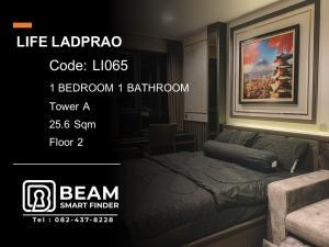 For RentCondoLadprao, Central Ladprao : LI065_W 🎠LIFE LADPRAO ✨ Next to BTS Ha Yaek Lat Phrao Station, near the up-down expressway, near the mall