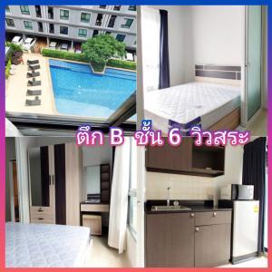 For RentCondoRamkhamhaeng Nida, Seri Thai : คอนโดให้เช่า Unio Condo รามคำแหง เสรีไทย ใกล้ ม.นิด้า Nida เดอะมอลล์บางกะปิ ท่าเรือวัดศรีบุญเรือง นวมินทร์ แฟชั่นไอส์แลนด์ รพ.เกษมราษฎ์ รามอินทรา มีนบุรี