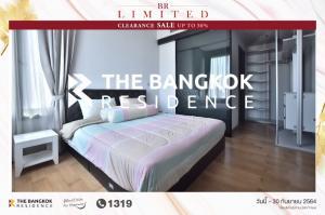 For SaleCondoSukhumvit, Asoke, Thonglor : Shock Price 2B2B!! Keyne by Sansiri @11.99MB  - 20+ High Floor Condo for Sale Near BTS Thonglor