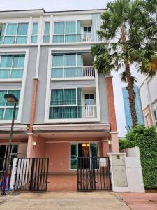 ขายทาวน์เฮ้าส์/ทาวน์โฮมพระราม 3 สาธุประดิษฐ์ : For Sale Townhome COTE MAISON Rama3 โคเต้ เมซอง พระราม 3 ห้องมุม พร้อมอยู่