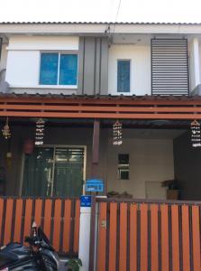For RentHouseLadkrabang, Suwannaphum Airport : ให้เช่า หมู่บ้านพฤกษา 86/1 ซอยลาดกระบัง54 ทักด่วนราคานี้หายากมาก