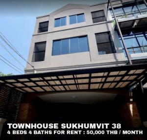 For RentTownhouseSukhumvit, Asoke, Thonglor : FOR RENT TOWNHOUSE SUKHUMVIT 38 / 4 beds 4 baths / 20 Sqw. **50,000** Fully furnished with cozy decorated. Great located. CLOSE BTS THONGLOR