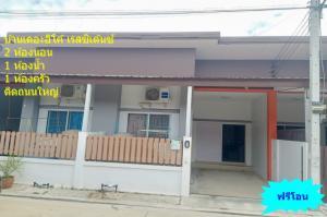 For SaleTownhouseAyutthaya : Baan The Eco Residence