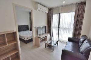 เช่าคอนโดพระราม 9 เพชรบุรีตัดใหม่ : Rhythm Asoke 2 > 1 Bedroom > Fully Furnished ลดราคา 10,000/Month !!