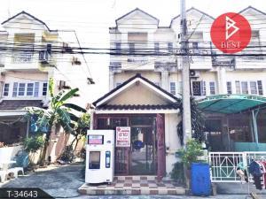 For SaleTownhouseSamrong, Samut Prakan : ขายทาวน์เฮ้าส์ ลัลลี่วิลล์ 2 ศรีนครินทร์-เทพารักษ์ สมุทรปราการ