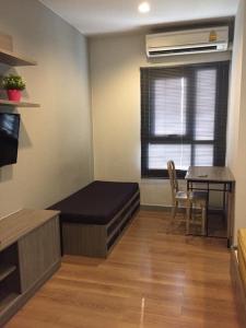 เช่าคอนโดลาดพร้าว เซ็นทรัลลาดพร้าว : Chapter One Midtown ให้เช่า 1 ห้องนอน 24 ตร.ม.ชั้น 8 เฟอร์ครบพร้อมอยู่ใกล้MRT ลาดพร้าว เดินทางสะดวก