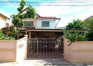 For SaleHouseLop Buri : ประกาศขายบ้าน!!! เนื้อที่ทั้งหมด 75 ตารางวา