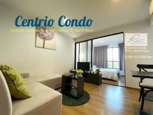 For RentCondoPhuket, Patong : เช่าคอนโดภูเก็ต : เซนทริโอ (CENTRIO CONDO) best price guaranteed - ราคาสู้COVID
