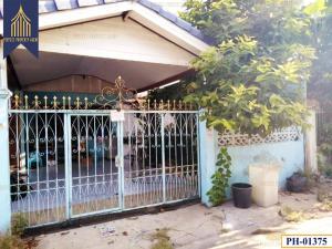 For SaleHouseBangbuathong, Sainoi : ขายบ้านเดี่ยวติดเซ็นทรัลเวสเกส หมู่บ้านรัตนาธิเบศร์