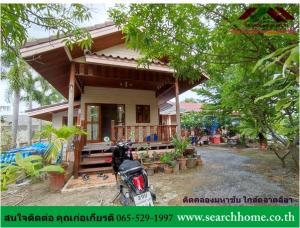 For SaleHouseMahachai Samut Sakhon : ขายด่วนบ้านสร้างเอง 1 ชั้น 78.9 ตรว. ถนนเดิมบาง ใกล้วัดโสภณาราม หลังมุม ติดคลองมหาชัย โคกขาม จ.สมุทรสาคร พิเศษ 2.6 ล้าน  ติดต่อ 065-529-1997 คุณก่อเกียรติ