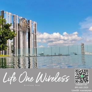 ขายคอนโดวิทยุ ชิดลม หลังสวน : 🔥 SUPER HOT OFFER HURRY UP!!! 🔥 LIFE ONE WIRELESS 🔥 3.99 MB 🔥