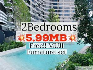 For SaleCondoBangna, Lasalle, Bearing : Ideo Mobi Sukhumvit East Point ใกล้ BTS บางนา 2 ห้องนอน พิเศษ!! 5.99MB FREE Furniture set from MUJI**🔥🔥 ติดต่อด่วน 📲 Tel/Line: 094-162-4424 (Bo)
