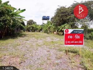 For SaleLandSaraburi : ขายที่ดินเปล่า ถมแล้ว เนื้อที่ 1 งาน อ.พระพุทธบาท สระบุรี
