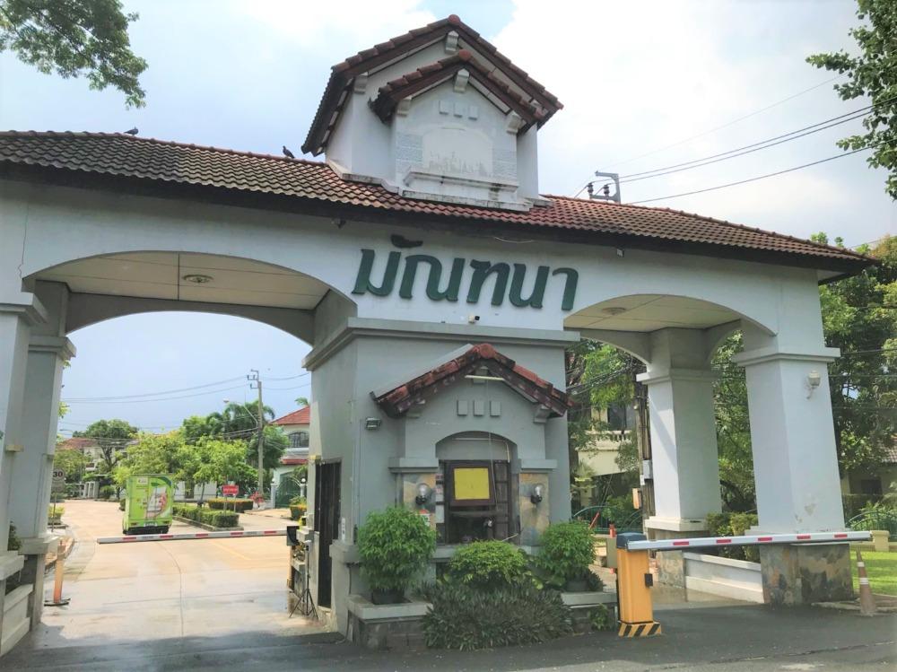 For SaleHouseNawamin, Ramindra : House for sale Manthana Ramintra, Khubon 27, Ramintra, Minburi