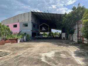 เช่าโกดังรังสิต ธรรมศาสตร์ ปทุม : ให้เช่าโรงงาน โกดัง 4ไร่ครึ่ง ทำเลดี ติดถนนใหญ่ อ.สามโคก จ.ปทุมธานี  Factory for rent, on the main road, Sam Khok District, Pathum Thani Province