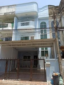 For SaleTownhouseYothinpattana,CDC : BH_01080 TownHome for sale Mooban 84 Soi Pradit Manutham 5