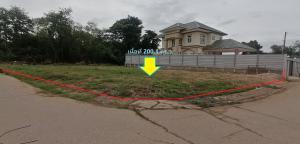 For SaleLandKhon Kaen : ขายที่ดินแปลงสวย หลังสนามกีฬากลางขอนแก่น  ตรงข้ามโรงเรียนแก่นนคร เนื้อที่ 200.1 ตร.ว. ติดถนน 2 ด้าน