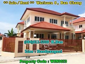เช่าบ้านระยอง : Warisara 8, Ban Chang Fully Furnished Furniture Built-inSale/Rent