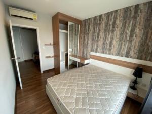 For RentCondoRattanathibet, Sanambinna : ให้เช่าคอนโด Centric ติวานนท์ สเตชั่น 1 ห้องนอน 32 ตรม. ชั้น 24 แต่งสวย เฟอร์ฯเครื่องใช้ไฟฟ้าครบ