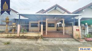 ขายบ้านพัทยา บางแสน ชลบุรี : บ้านชั้นเดียว ตะวันวิลล์ บ่อวิน พันเสด็จใน ศรีราชา