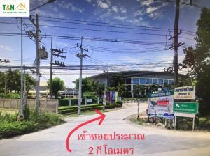 For SaleLandRangsit, Patumtani : ที่ดินเปล่า 70 ตารางวา ลาดหลุมแก้ว
