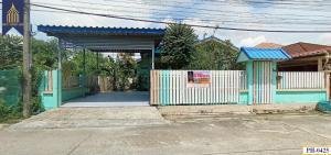 For SaleHouseKaset Nawamin,Ladplakao : บ้านเดี่ยว สร้างเองหมู่บ้านบึงบัว บ้านพร้อมอยู่