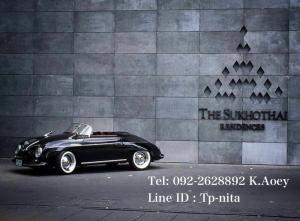 For SaleCondoSathorn, Narathiwat : Best Price !! The Sukhothai Residences 2BR 121 SQM. High Floor Unit Only 38,720,000Bath Tel. 092-2628892 K.Aoey