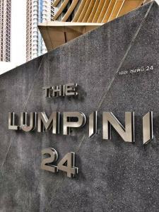 For RentCondoSukhumvit, Asoke, Thonglor : ให้เช่าคอนโด The Lumpini 24 คอนโด2ห้องนอนแต่งครบพร้อมเข้าอยู่ใกล้รถไฟฟ้าBTSพร้อมพงษ์เดินทางสะดวก!!
