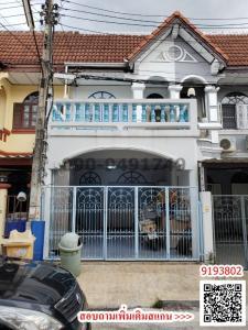 For SaleTownhouseYothinpattana,CDC : ขายทาวน์โฮม 2 ชั้น  หมู่บ้าน เสนาวิลล่า3 ซอย คู้บอน 27
