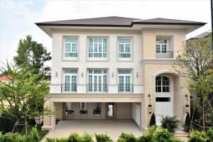 ขายบ้านนวมินทร์ รามอินทรา : Selling  : Luxury House In Ram-Intra