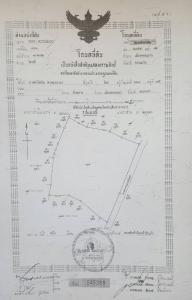 For SaleLandKhon Kaen : ขายที่ดินที่ จ.ขอนแก่น อ.เมืองขอนแก่น ต.โคกศรี 20 ไร่ 71 ตรว