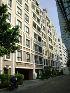 For SaleCondoSilom, Saladaeng, Bangrak : ถูกสุดในย่านสีลม ณ เวลานี้ Silom City Resort @ Soi Pipat 3Bed 2 Bath@ 11. 1 เท่านั้น