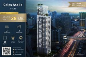 For SaleCondoSukhumvit, Asoke, Thonglor : ❗️❗️ Sell CELES ASOKE 2 bedrooms, size 86 Sq.m., price 28 Million baht.