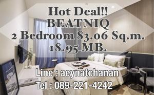 For SaleCondoSukhumvit, Asoke, Thonglor : Covid Hot Deal!! 2 ห้องนอนถูกที่สุดในโครงการ ไม่มีถูกกว่านี้ !!! 🔥 Beatniq 🔥2ห้องนอน เหลือเพียง 18,950,000 ล้านบาท 83.06ตร.ม. ชั้นสูง สุดยอดทำเลใจกลางสุขุมวิท!!!🔥 Lay out สวย ทำเลเลิศ ลดกระหน่ำ 💥💥 ติดต่อ : 089-221-4242 💥💥