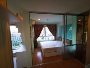 เช่าคอนโดเสรีไทย-นิด้า : ให้เช่า ลุมพินี วิลล์ รามคำแหง60/2 ขนาด 1 ห้องนอน 22ตร.ม ชั้น 10 /6,500 บาท ใกล้เดอะมอ