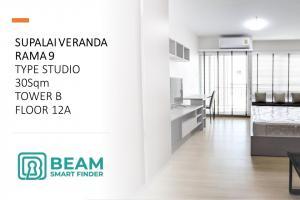 For RentCondoRama9, Petchburi, RCA : SL018_W🎆 SUPALAI VERANDA RAMA 9 **Living in the Fores creates balance between urbanity and nature.
