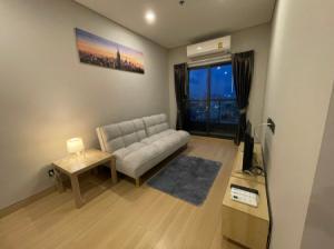 เช่าคอนโดราชเทวี พญาไท : เช่าด่วน ห้องหลุด มีโปรลับ ราคาดีมาก แต่งสวย คอนโด Lumpini Suite ดินแดง-ราชปรารภ