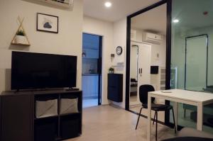 For RentCondoRatchadapisek, Huaikwang, Suttisan : Aspire Asoke-Ratchada condominium** (6th floor) E bldg.