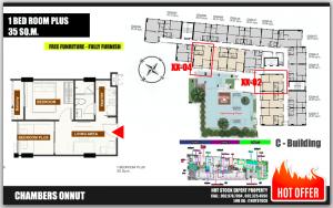 ขายคอนโดอ่อนนุช อุดมสุข : CHAMBERS - ONNUT STATION ขายด่วน Hot Price! 1 BED ROOM *PLUS ชั้นสูง วิวสวย และ Access Pool เพียง 4.59 ลบ. เท่านั้น!