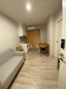 ขายคอนโดพระราม 9 เพชรบุรีตัดใหม่ : ++ Sale The Privacy Rama 9 1 ห้องนอน ชั้น 9 ห้องไม่เคยเข้าอยู่ ขายต่ำกว่าทุน++