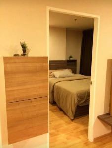 For RentCondoPattanakan, Srinakarin : U Delight Residence Phatthanakan Thonglor 16th Floor City View