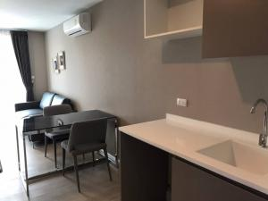 For RentCondoRatchadapisek, Huaikwang, Suttisan : FOR Rent Metro Luxe Ratchada Unit 461/26